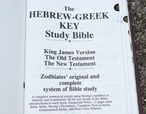 1984 The Hebrew-Greek Key Study Bible KJV